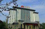 Hotel in Chengdu.2
