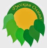 Rus Oliva.logo 2
