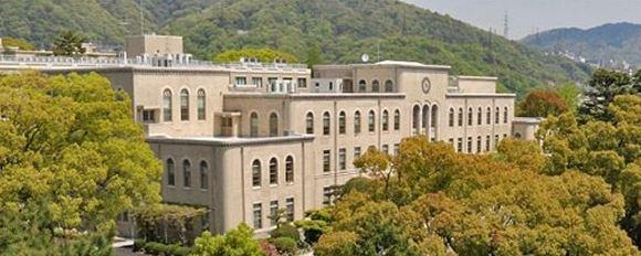 Kobe Univ